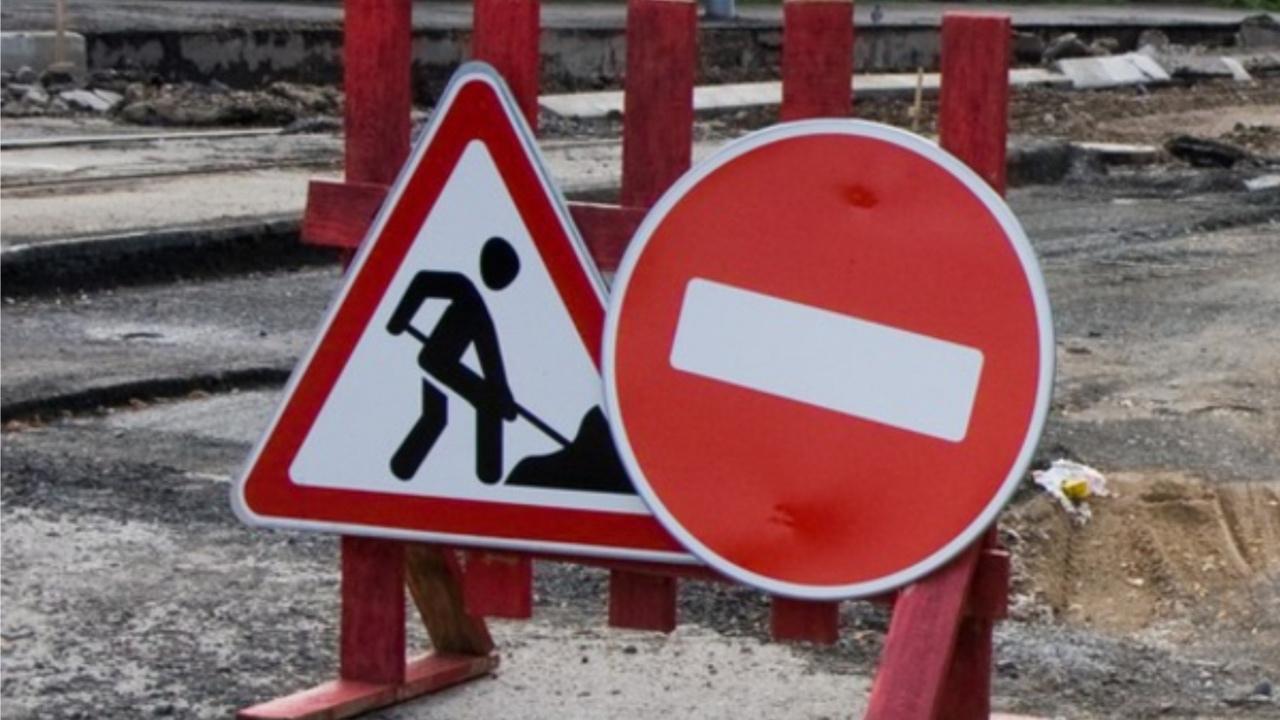 В Таганроге по улице Мирной будет из-за ремонта дороги движение транспорта временно прекращено