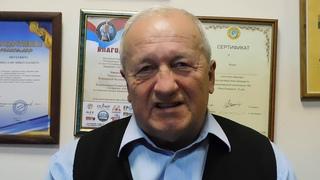 Обращение на прямую линию  В.В. Путину ветерана поисково-спасательной службы А.В. Лебедева