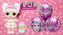 Блестящая Кукла ЛОЛ Ищем Единорожку Лол LOL Surprise Sparkle Series