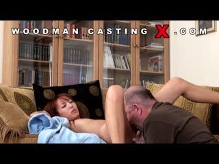 Вудман кастинг Dana Kiu [Woodman casting, Fake Taxi, czech casting, Brazzers, Pornohub, incest, milf, nymphomaniac, Big Tits]