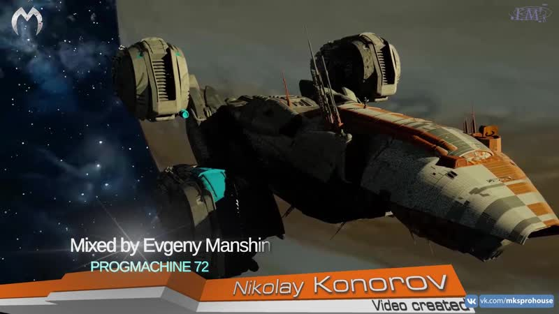 Evgeny Manshin - Progmachine 72. Nikolay Konorov graphics created. For MKS group. Legal.