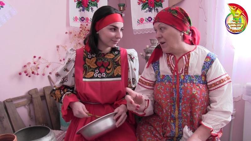 ЦКР Радужный Масленичная неделя Встреча