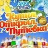 Kukmara-limonad.ru