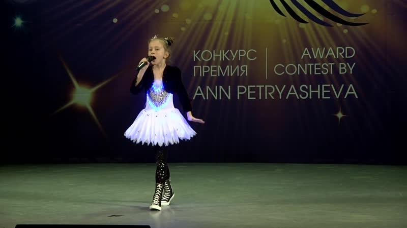 Все могут короли - Дьяченко Мария 8 лет, 2019
