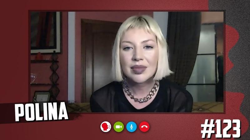 Polina Россия и США Eminem и Билан