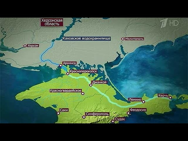 Россия готовит финальный ответ Украине на водную блокаду Крыма