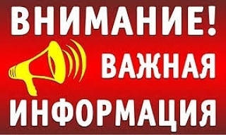 С 13 июня, в соответствии с постановлением правительства Саратовской области №484-П от 8 июня, в Петровске возобновляется работа бани №2