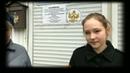 Как дела у девочки которую насильно забрали из семьи и готовят в детдом. Новости из Севастополя.