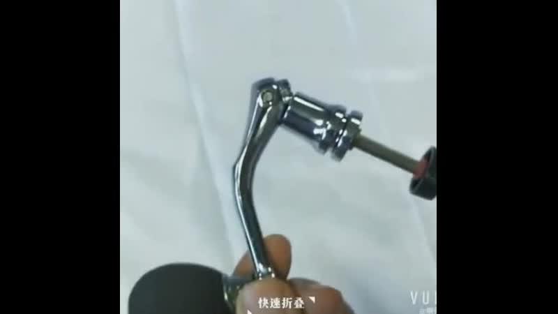 Ручки для безынерционных катушек