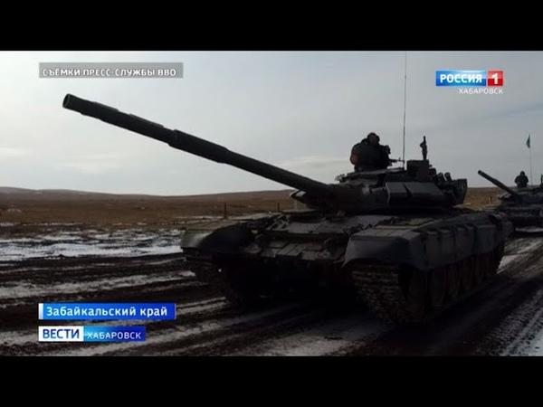 Танковый биатлон ВВО