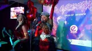 Презентация клипа «Обезоружил» Backstage   Nebar Moscow