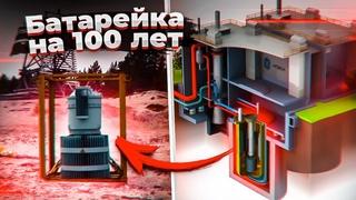 ЗАКОПАТЬ ГЕНЕРАТОР НА 30 ЛЕТ? Ядерная батарейка и другие закрытые проекты СССР