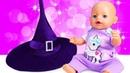 Детский мультик с Baby Born - Сыграем в прятки с БЕБИ БОРН! Волшебная шляпа - Смешные видео куклы