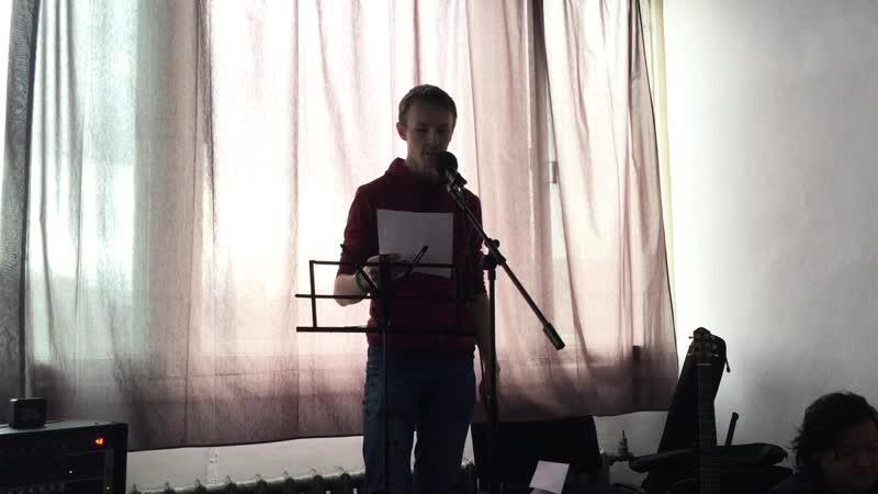 Максим Ягуткин Тайные чтения стихи Амина Гельмутдинова