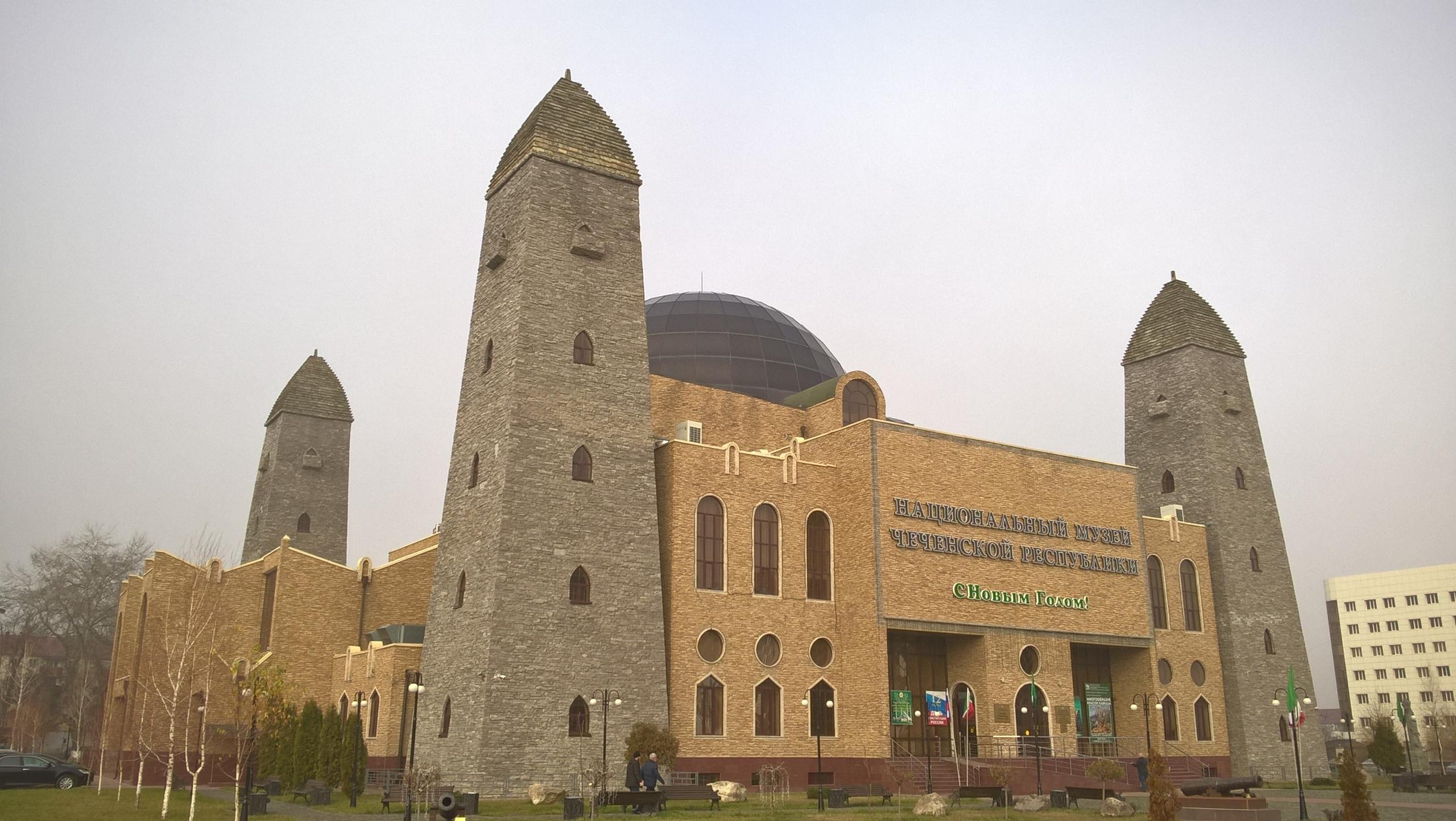 национальный музей Чеченской республики в виде крепости