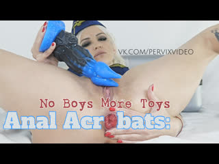 Ksu Colt in «Anal Acrobats: No Boys More Toys» (Sex Toys, Fisting, DAP) Pervix Video