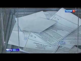 Поправки в Конституцию: будет учтен каждый голос