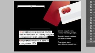 Фрагмент вебинара — 13: меньше элементов — больше возможностей