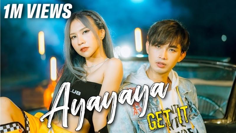 Step by Step ID x Eka Gustiwana Ayayaya Get It Official Music Video