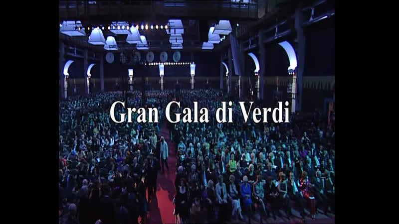 GRAN GALA DI VERDI PART 2 Orchestra del Maggio Musicale Fiorentino