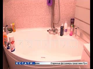 Пытаясь разместить огромную ванную в обычной хрущевке, житель перенес санузел в зал и затопил соседей