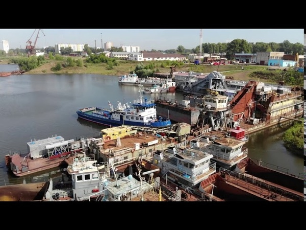 Последняя пристань кораблей Затон Уфа