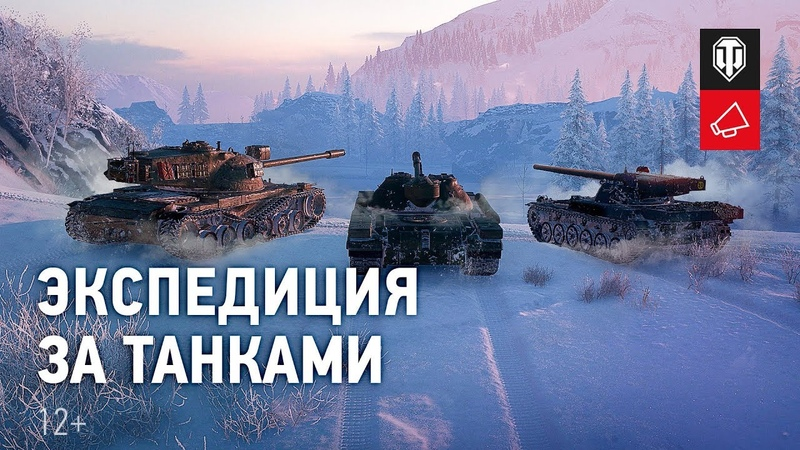 World of tanks это рпг