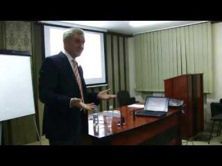 Презентация концерна Kyani (Каяни) во Львове 10/12/2013 (Спикер - Евгений Подкин)