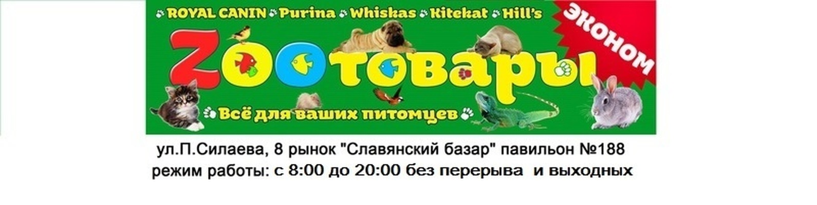 Royal Canin консервы для кошек и собак диета Рекавери 195
