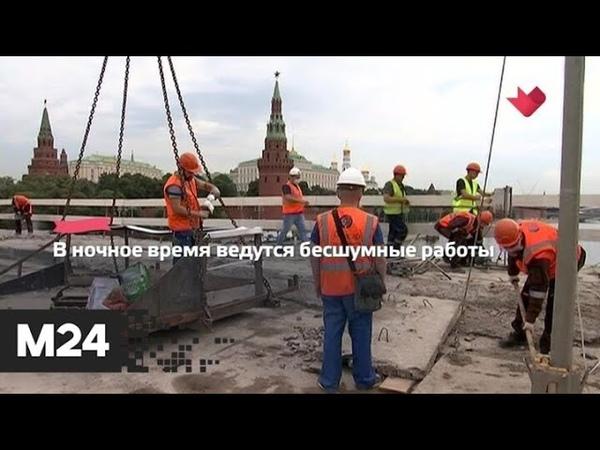 Это наш город ремонт Большого Каменного моста в столице ведут круглосуточно Москва 24
