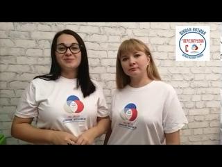 "Школа актива ""Перезагрузка РДШ"""