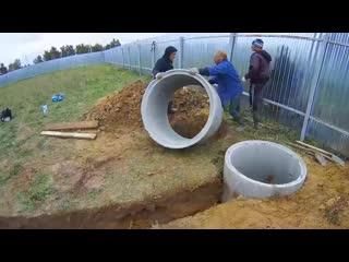 Как сделать канализацию из колец
