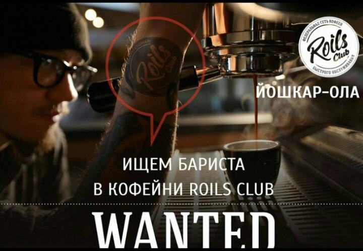 Кафе «Like Cafe» - Вконтакте