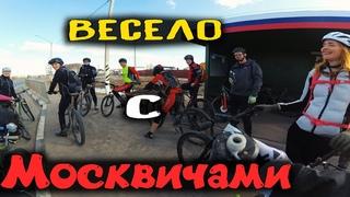 Покатушка с Москвичами Катнули с приезжими 🚵 /