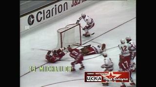 1978 USSR - USA 9-5 Ice Hockey World Championship, review 2