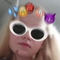 Валерия Блюда