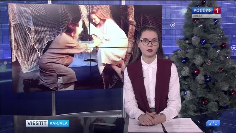 Spektakli Dmitrii Novikovan romuanan pohjal