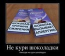 Фотоальбом Ивана Александровича