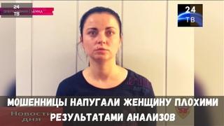 В Москве мошенницы обманули пенсионерку на полмиллиона рублей