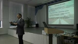 Штрафы в сфере персональных данных ст.  КоАП РФ