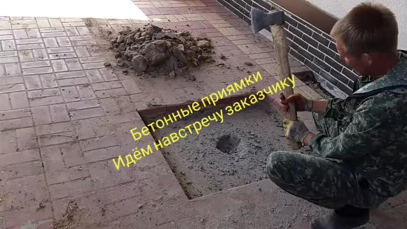 Video.Guru_20200629_003325903.mp4