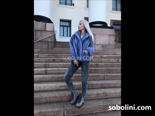 Норковый пиджак и сапфировой норки очень красивый и подходит под любой стиль одежды ТМ Sobolini
