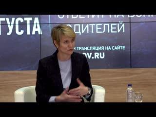 Елена Шмелева приняла участие в Общероссийском родительском собрании