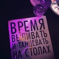 Фотография Милены Стромовой ВКонтакте