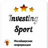 INVESTING SPORT | Договорные матчи |