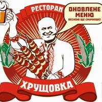 Фотография профиля Валентины Бортнийчук ВКонтакте