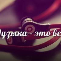 Фотография страницы Наташи Куявы ВКонтакте