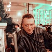Фотография профиля Андрея Боцмана ВКонтакте