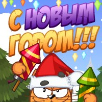 Фотография анкеты Мастера Вормікса ВКонтакте