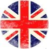Английский для лентяев
